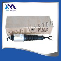 Wholesale Front Left  Audi Air Suspension Parts , Audi A8 Air Suspension Shock Absorber 4E0616039AF from china suppliers
