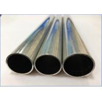 Wholesale High Frequency Welded Brazing Aluminum Pipe For Automotive Heat Exchanger Heater from china suppliers