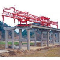 Wholesale Launching Gantry Crane with Varied Launching Capacities and Heights from china suppliers