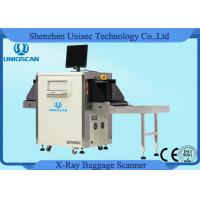 Buy cheap small security x ray machines SF5030C with 500*300mm tunnel size for tender from wholesalers