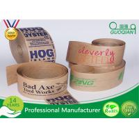 Wholesale Custom Decorative Packing brown kraft paper tape water activated For Gift Wrapping from china suppliers