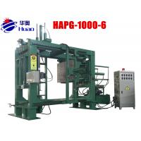Wholesale high quality apg mold clamping machine for 11kv high voltage transformer bush insulator ,wall bushing, insulator,CT,PT from china suppliers