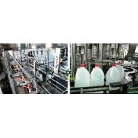 Wholesale 3L Water Machine from china suppliers