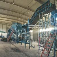 Wholesale Fully Automatic City garbage recycling machine to energy Municipal Waste rubbish sorting line from china suppliers
