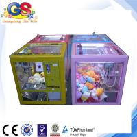China Cube Claw Crane machine for sale fashionable prize vending machine on sale