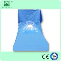 China Factory supply Sterile Cesarean Section Surgical Pack on sale