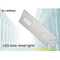 Buy cheap Automatic Time Control Garden Light Integrated Solar Street Light With Infrared Body Sensor from wholesalers