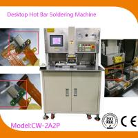 Wholesale Professional Hot Bar Bonding Machine Soldering FFC HSC-Flexible Circuit Board Soldering Machine from china suppliers