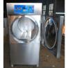 Buy cheap Horizontal Autoclave, Front Loading, Automatic Sterilization - Bluestone Ltd from wholesalers