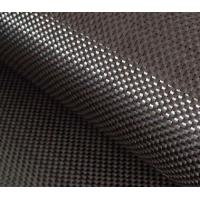 Wholesale 3K 200g twill carbon fiber fabric from china suppliers
