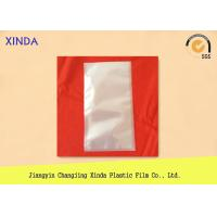 Wholesale Soft Texture Transparent Plastic Food Packaging Bags 20.5 cm x 33 cm 88 micron from china suppliers