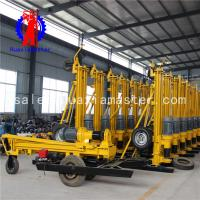 Buy cheap Hot sale KQZ-200D pneumatic borhole driilling machine water well drilling rig from wholesalers
