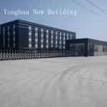 XinNeng biomass briquette machine