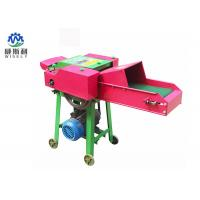 China Automatic Animal Food Cutting Machine , Power Driven Corn Stalk Cutter for sale
