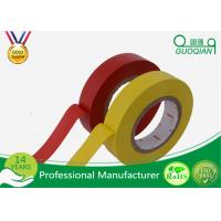Quality Yellow Coloured PVC Insulation Electrical Tape For Cable Wrapping 0.1mm 0.15mm 0 for sale