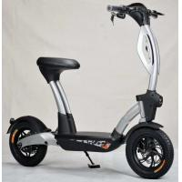 Buy cheap 2018 2-wheel electric scooter with 250watt motor 12inch wheel 10-15ah lithium battery from wholesalers