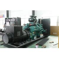 1000kva Water Cooling Diesel Generator With Cummins Engine for sale