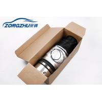 Wholesale Audi Q7 Air Suspension Shock Absorber Air Spring Repair Kits 7L8616019 from china suppliers