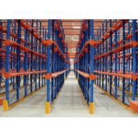 Wholesale Multi Tier Warehouse Metal Drive In Racking For Cold Room Storage / Food Industry from china suppliers