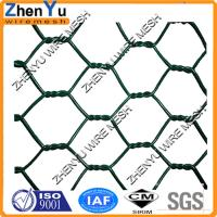 Buy cheap PVC Coated Hexagonal Wire Mesh used as chicken fencing netting from wholesalers