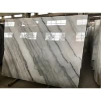 Guangxi White Marble Slabs,Chinese Carrara Marble, White Marble Slabs, Polished White Marble Slabs,China White Marble for sale