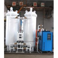 Wholesale 10~25Mpa Industrial Oxygen Generator For Hospital , Oxygen Generation Plant from china suppliers