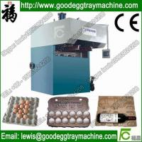 Wholesale Reciprocating Pulp Moulding Machine(FZ-ZMW-4) from china suppliers