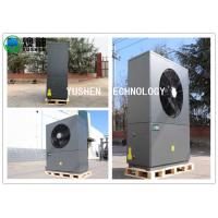 China Energy Saving Central Air Conditioner Heat Pump For Office Building on sale