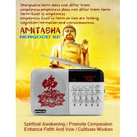 Wholesale Buddhist dc 5v mini speaker portable digital radio mp3 player with usb input white color from china suppliers