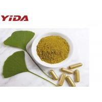 Wholesale Health Food Grade Ginkgo Biloba Leaf Extract Powder C15H18O8 Brown Yellow Color from china suppliers
