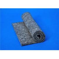 Wholesale Grey Needle Punched Felt Industrial Felt By The Yard Flame Retardant from china suppliers