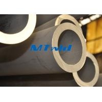 Wholesale Double Welded Stainless Steel Pipe ASTM A358 / ASME SA358 S31603 / 1.44101 from china suppliers