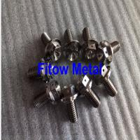 Buy cheap ti64 Titanium Motorbike Rear Brake Motorcycle Rotor Bolt Screw blue Titanium from wholesalers