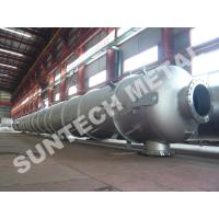 Wholesale Nickel Alloy N10276 Distillation Tower 32 tons Weight 100000L Volume from china suppliers