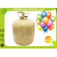 Buy cheap Portable Helium Tank Disposable Small , Balloon Helium Canister from Wholesalers