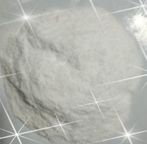Wholesale Beclomethasone Dipropionate API Pharma Raw Material CAS 5534-09-8 from china suppliers