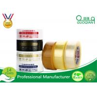 Wholesale Box Sealing Opp Packaging Tape With High Tension Strength , Excllent Adhesion from china suppliers