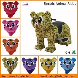 China Outdoor Playground Animal Rides Pedal Car, Animal Rides, Funfair Rides, Children Car on sale