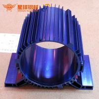 China Anodized finish Custom 6061/6063 aluminium hest sink Extruded Aluminum Profile Heat Sink Manufacturer in China for sale