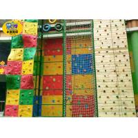 Colorful Childrens Rock Climbing Wall Backyard Safe And Eco - Friendly Design