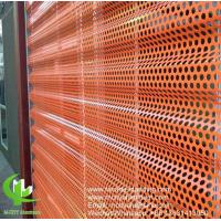 Buy cheap aluminum panel fluorocarbon perforated aluminum panel curtain wall aluminum panel for facade cladding from wholesalers
