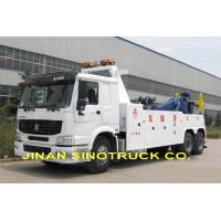 Wholesale SINOTRUK HOWO SERIES EMERGENCY TRUCK from china suppliers