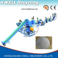 Pet Scrap Bottles Crushing Washing Line/Plastic Bottle Recycling Machine for sale