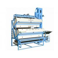 Quality Tea ccd color sorting machine, more stable and more suitable for sale