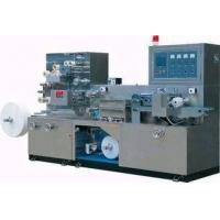 Wholesale Automatic Wet Tissue Packaging Machine from china suppliers