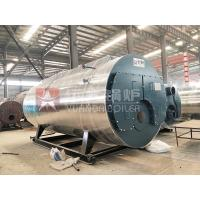 China Industrial Gas Oil Fired Hot Water Boiler For Greenhouse Heating System for sale