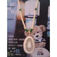 Wholesale Fashhion beads necklaces with pendents ornaments from china suppliers