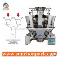 Quality 500g 1kg 5kg Automatic Parched Rice Grain Packing Machine For Chemical , Food for sale