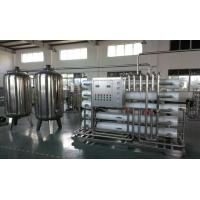 Wholesale 304 / 316 Stainless Steel Commercial Ro Water Systems With CE Certification from china suppliers