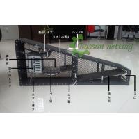 Wholesale mouse trap cage from china suppliers